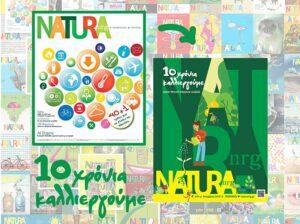 EDITORIAL – 10 χρόνια natura nrg