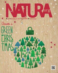 Natura NRG 110