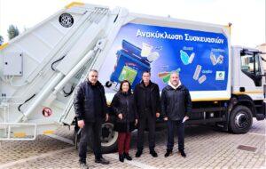 Ο Δήμος Περιστερίου επιβραβεύτηκεγια την ανάπτυξη της ανακύκλωσης
