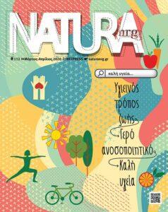 Natura NRG 112