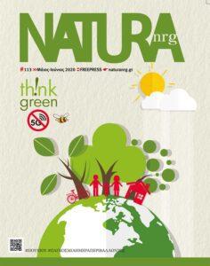 Natura NRG 113