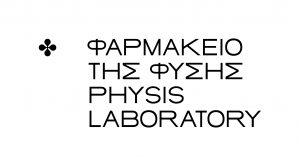 physis-laboratory
