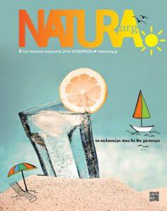 Natura NRG 114