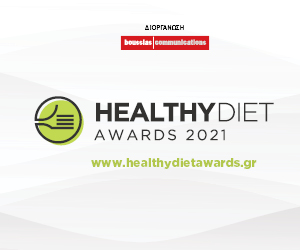 healthy-diets-awards-2021-naturanrg