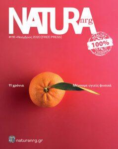 Natura NRG 116