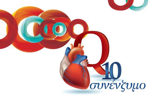 Συνένζυμο Q10 κλειδί στη βελτίωση της γενικής υγείας