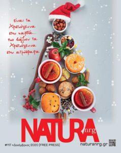 Natura NRG 117