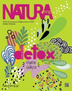 Natura NRG 118