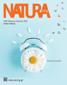 Natura NRG 119