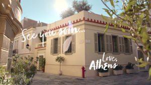 Νέα ψηφιακή καμπάνια για την Αθήνα εν μέσωlockdown