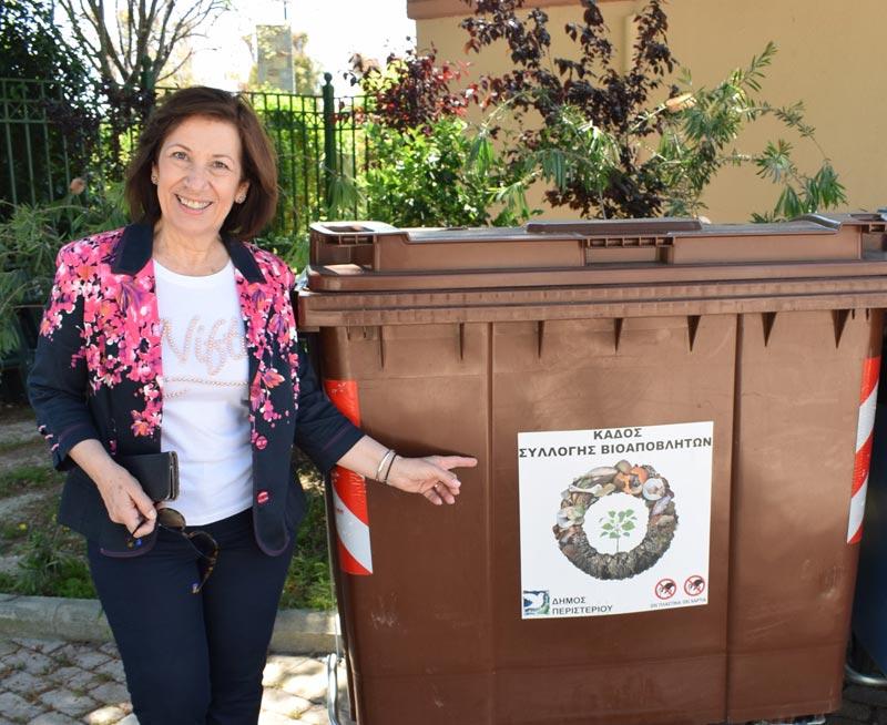 Δήμος Περιστερίου: Επέκταση Χωριστής Συλλογής Βιοαποβλήτων σε 5η περιοχή