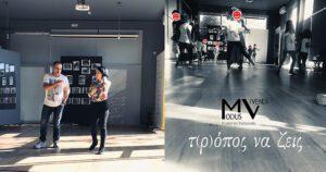 Modus Vivendi bKK: ο υπέροχος κόσμος  του Κρατερού Κατσούλη