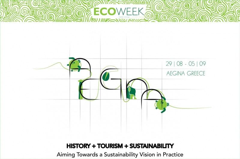 GREEN WEEK 2021: Έξυπνες Πόλεις + Καινοτομία + Μηδενικά Απόβλητα
