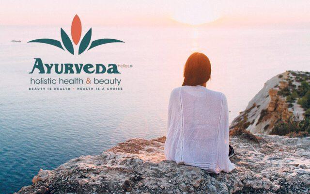 Retreat Αγιουρβέδα & Ομοιοπαθητική στις 18-21 Ιουνίου
