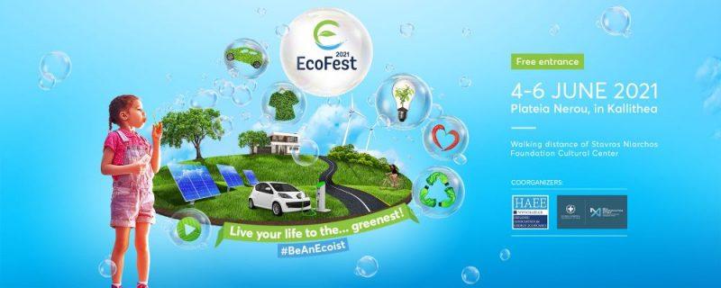 Αυτές είναι οι δράσεις για «ζήσεις τη ζωή σου στο πράσινο»