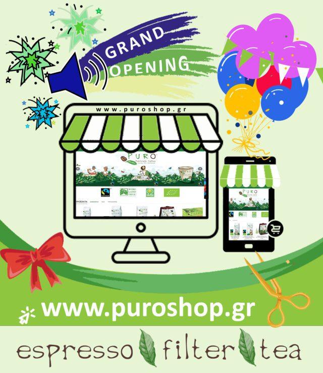 Puroshop.gr : Ποιοτικός Fairtrade καφές στο σπίτι με ένα κλικ